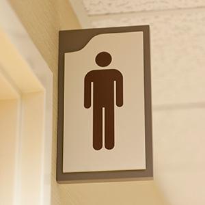 Baptist Medical Center signage