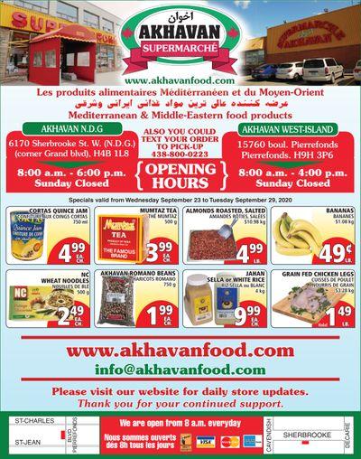 Akhavan Supermarche