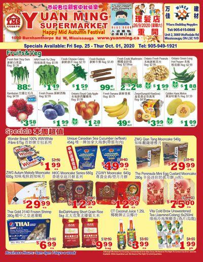 Yuan Ming Supermarket