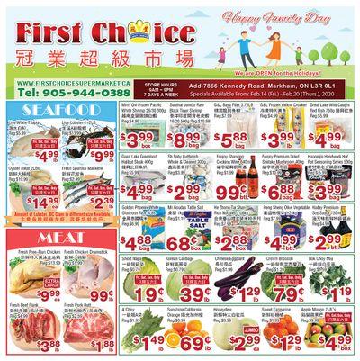 First Choice Supermarket