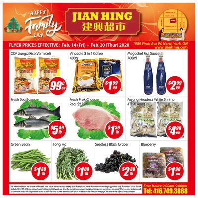 Jian Hing Supermarket