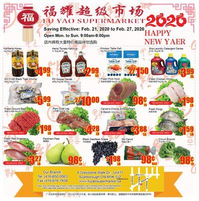 Fu Yao Supermarket