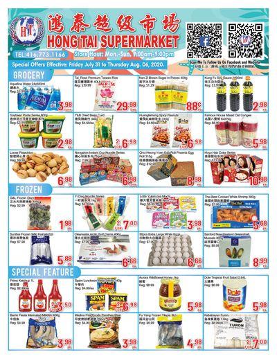 Hong Tai Supermarket