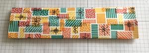 Birthday bonanza 3d folded
