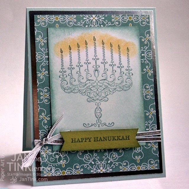 Happyhanukkah111914