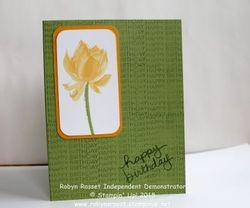 Card_265_lotus_blossom