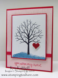 247 sheltering tree with heart