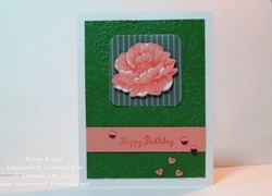 Card 326 stippled blossoms bloom with hope