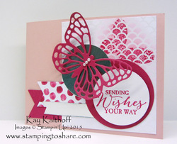 67_butterfly_basics_bundle_with_irresistibly_yours