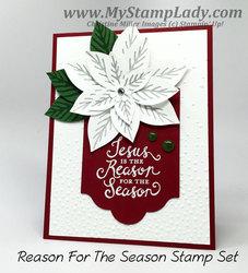 Reason for the season full