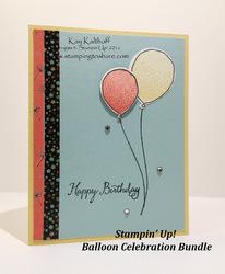 21 balloon celebration bundle
