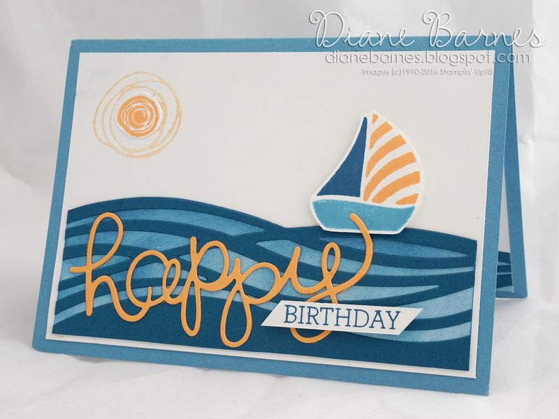 160602 swirly bird boat 3