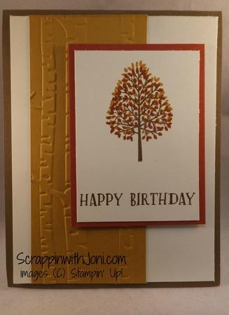 Holiday_catalog_totally_trees_bday