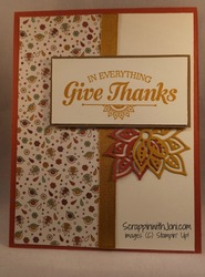 Holiday_paisley_in_everything_give_thanks