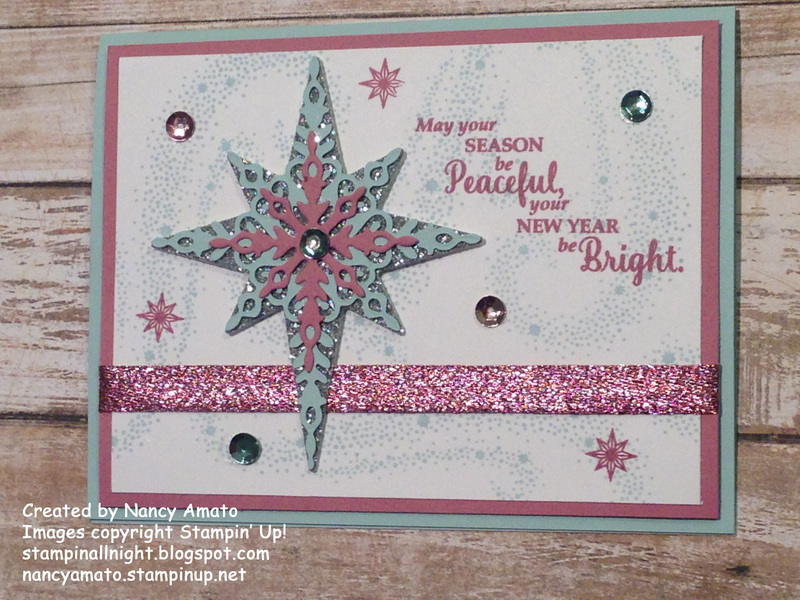 Sas 2016 star of light card edited 1