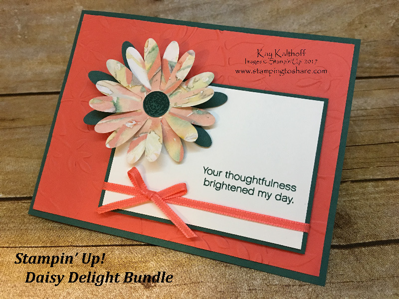 127 stampin  up  daisy delight bundle
