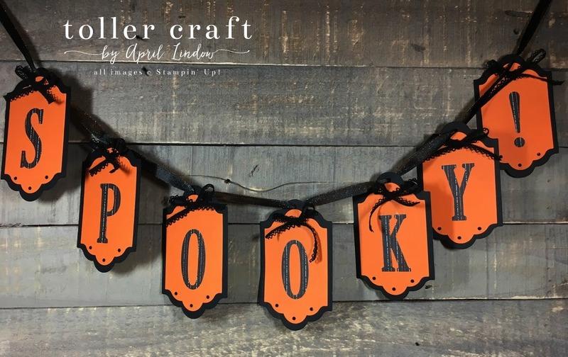 Halloween_banner