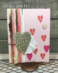 Sure_do_love_you_card