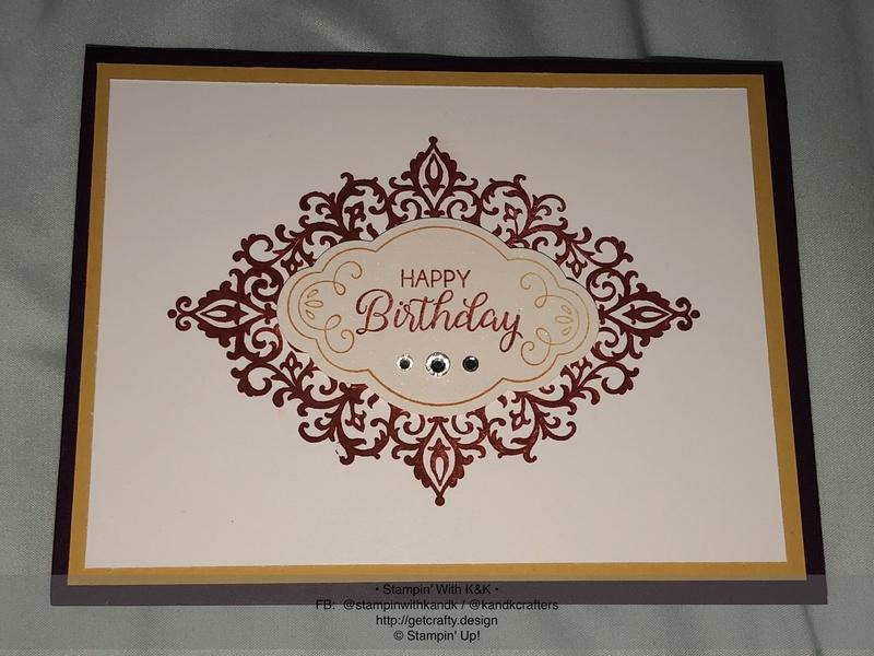Flourish Filigree Birthday Card
