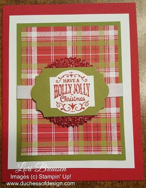 Holly jolly christmas wm