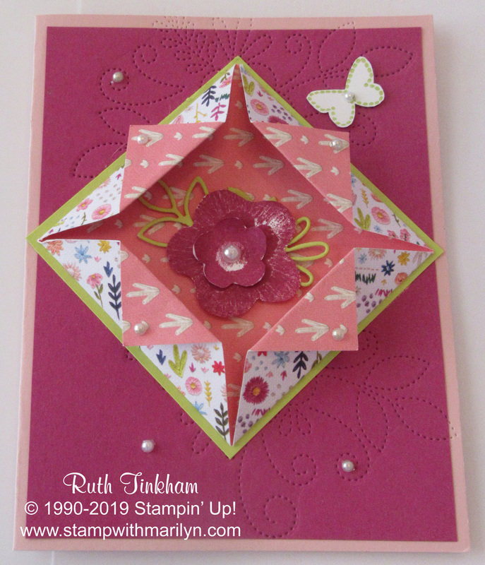 Needlepoint_pink_front_w