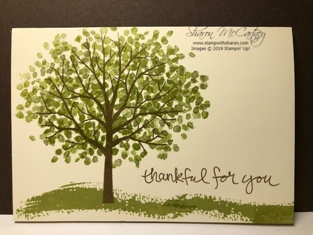 0419 simple stamping tree
