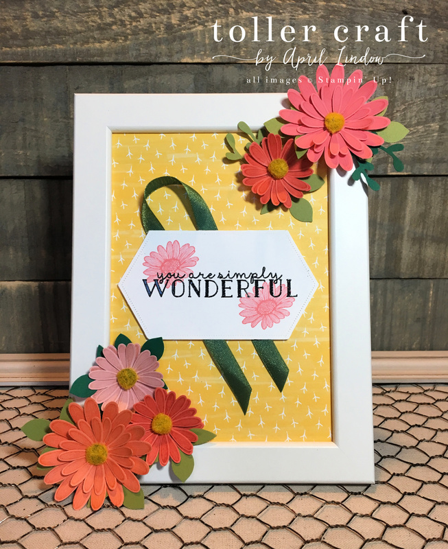 Daisy_lane_picture_frame