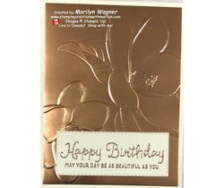 Good_morning_magnolia_embossing_1