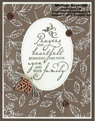 Woven_heirlooms_espresso_leaves_sympathy_watermark