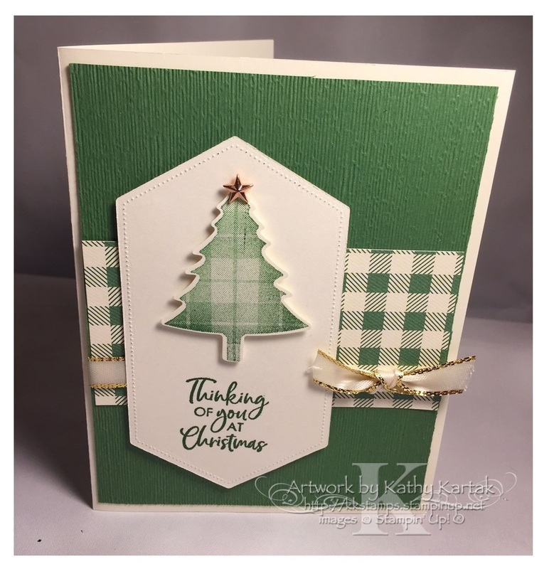 Green tree 001