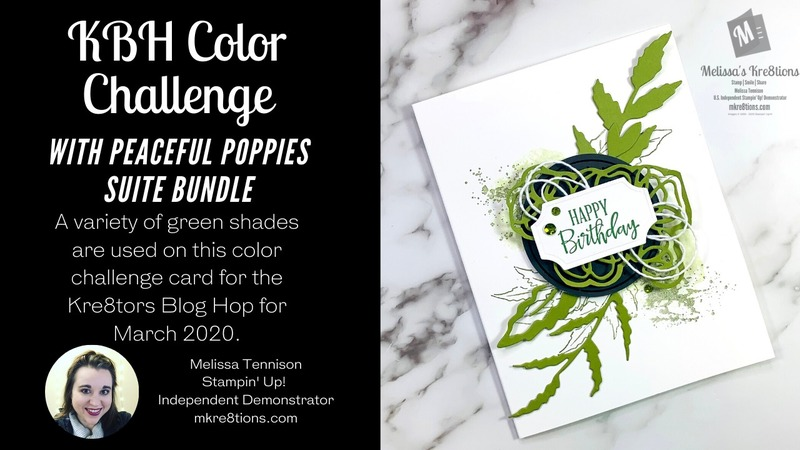 Kbh color challenge with peaceful poppies mkre8tions