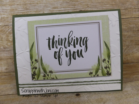 Thinking_of_you_magnolia_lane