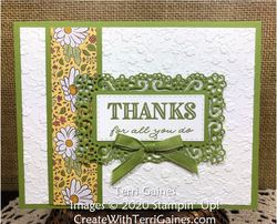Ornate garden swap card by terri gaines   1