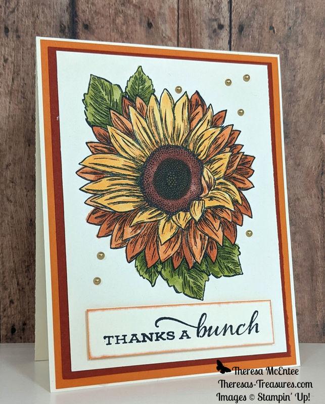 Sunflower thanks tilt r wm
