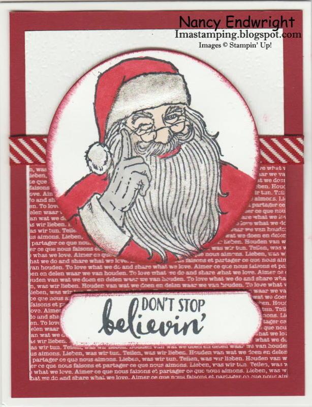 Don t stop believin    santa