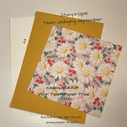 papertreeteam   5  2020 09 27