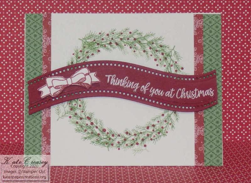 Curvy christmas 1