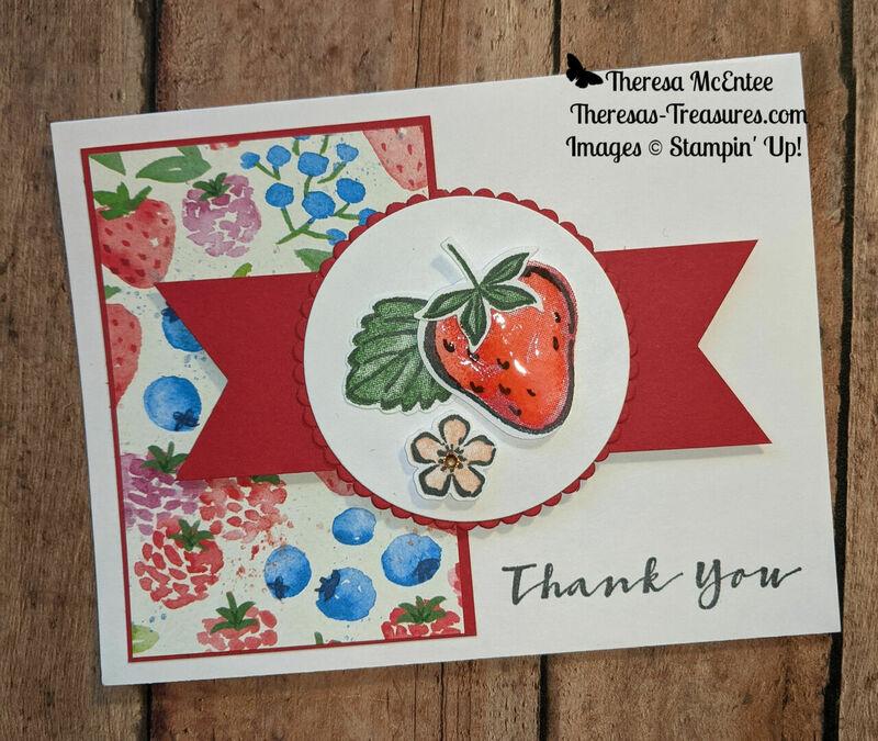 Sweet strawberry flat wm
