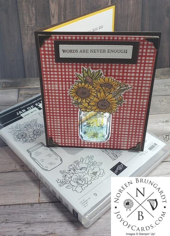 Laminated jar of flowers  1