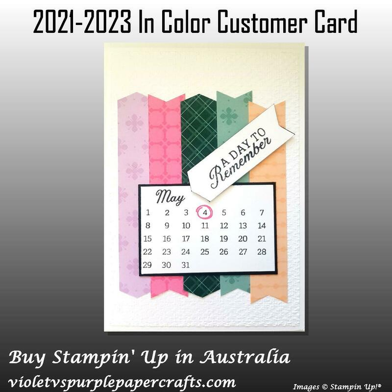 2021 2023 in color customer card