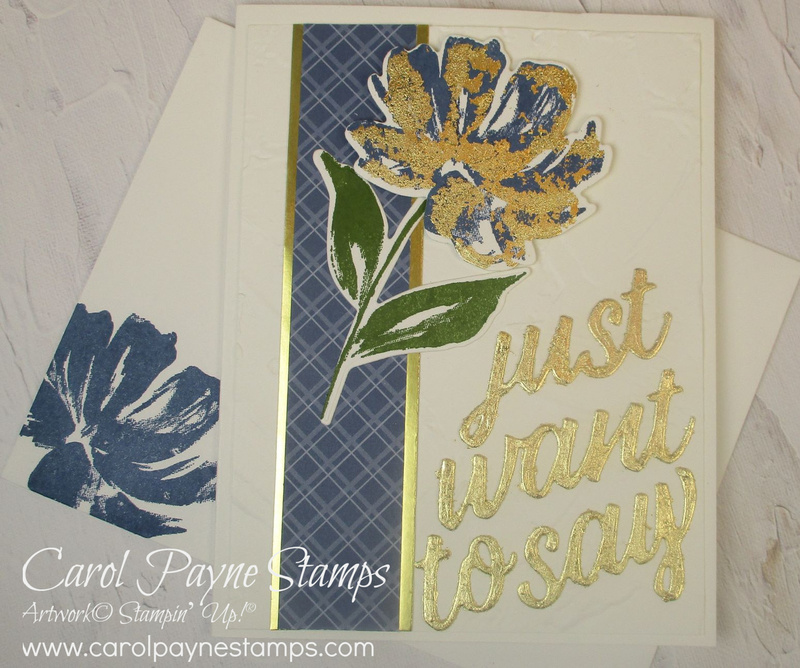 Stampin up art gallery carolpaynestamps1