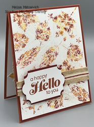 Gorgeous leaves baby wipe card