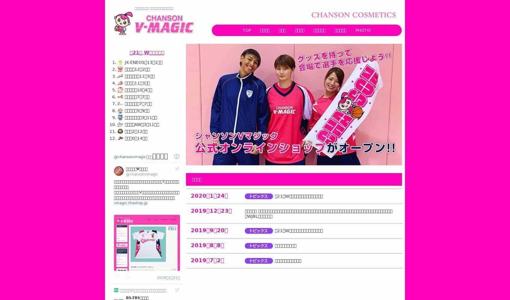 Chanson Cosmetics Co. Ltd. Chanson V-Majic