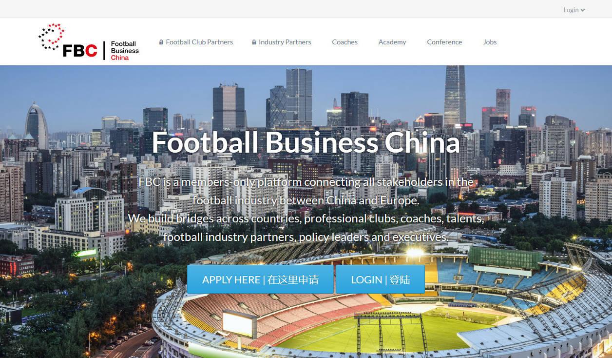 Football Business China