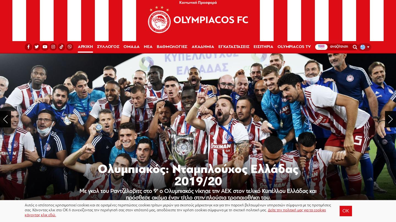 Olympiakos B.C.