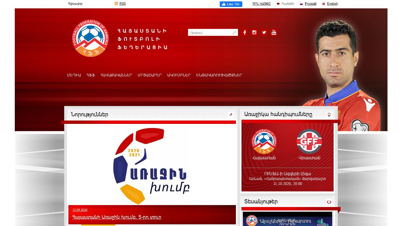 Federation of Armenia