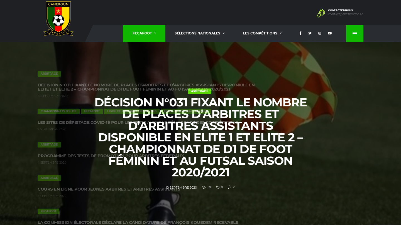 Cameroonian Football Federation