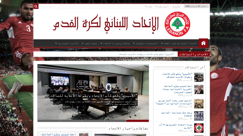 Lebanese Football Association