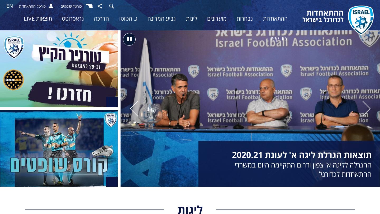 Israel Football Association