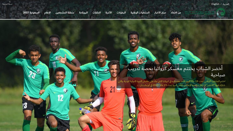 Saudi Arabian Football Federation